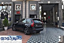 داتیس خودرو تنها ارائه دهنده خدمات تعمیرگاهی استاندارد ولوو در ایران است
