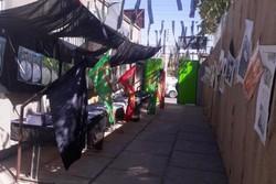 نمایشگاه عاشورایی «عشق و ایثار» در میامی راهاندازی شد