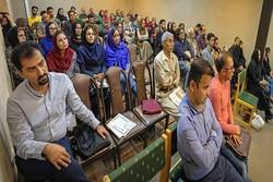 همایش روز جهانی ترجمه