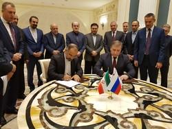 Iran-Lukoil