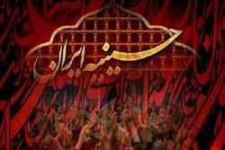 قدردانی دبیرخانه حسینیه ایران از حضور مردم در گردهمایی عاشوراییان یزد