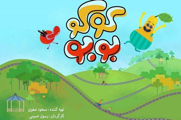 «کوکو بوبو» به جشنواره انیمیشن پالم اسپرینگز میرود