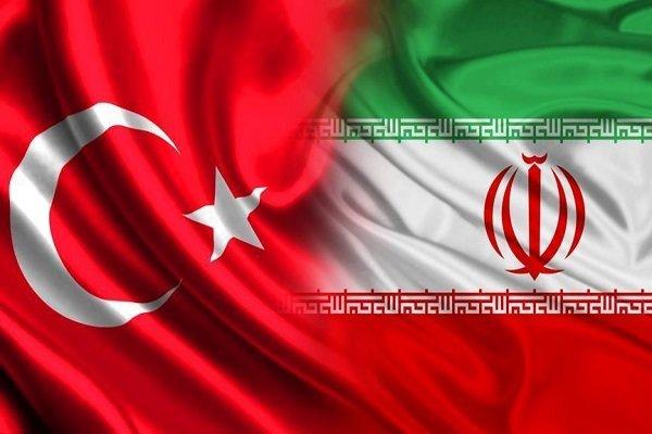 ايران وتركيا