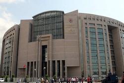 دادگستری ترکیه