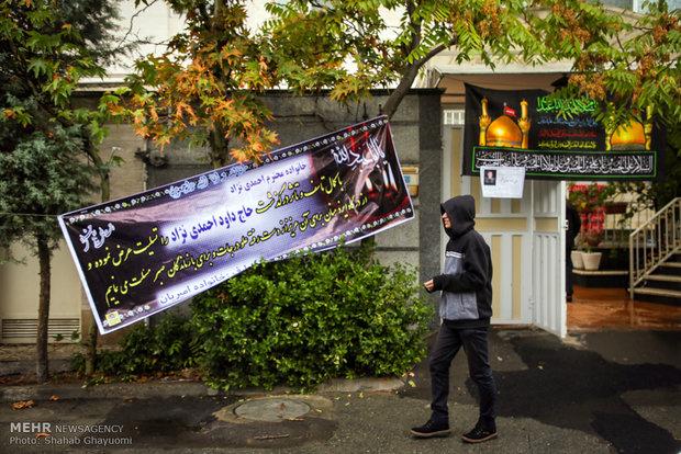 مراسم ترحیم داود احمدینژاد برگزار شد