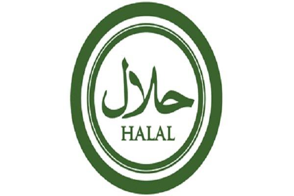 توسعه همکاری های ایران و فیلیپین در صنعت حلال