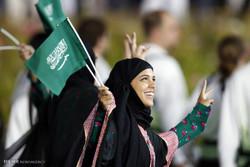 زنان در جامعه عربستان