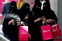 حريات النساء في المجتمع السعودي/صور