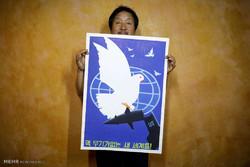 آثار هنرمندان کره شمالی
