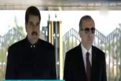 سفر مادورو به ترکیه