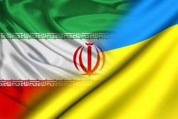 Iran, Ukraine confer on bilateral cooperation