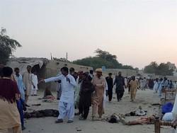 terrorist blast in Pakistan
