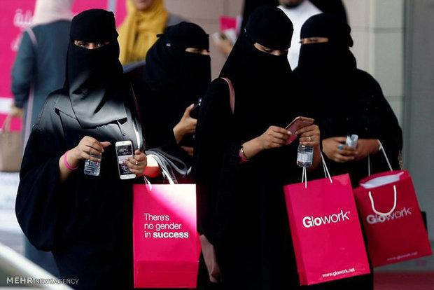 حريات النساء في المملكة العربية السعودية