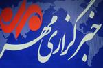 برگزاری کارگاه خبرنگاری بینالمللی با حضور مرتضی غرقی در خبرگزاری مهر