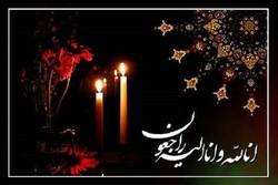 مراسم ترحیم والده «حسین کمالی» پس فردا برگزار میشود