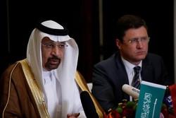 عربستان و اوپک