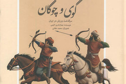 5 Iranian books get listed in White Ravens catalogue