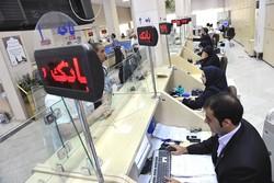 کاهش ساعت کاری بانکها در روزهای پس از شبهای قدر