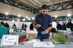10th Nano Expo. held in Tehran
