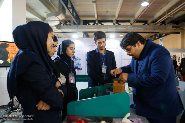 Tahran'da 10. Nano Fuarı
