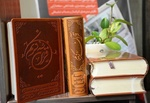 قرآن باید همیشه دم دست باشد!
