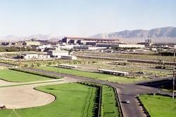 فضای سبز صنایع