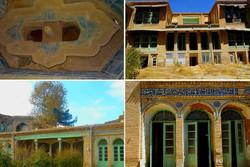 خانه های تاریخی - کراپشده