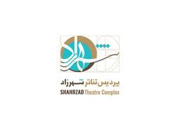 برنامه نمایش های تازه در پردیس تئاتر شهرزاد اعلام شد