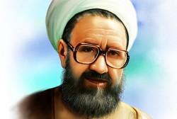 اسناد شهید مطهری به سازمان اسناد و کتابخانه ملی اهدا میشود