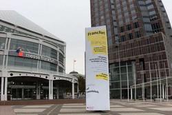 اعلام برنامههای حضور ایران در نمایشگاه کتاب فرانکفورت ۲۰۱۹