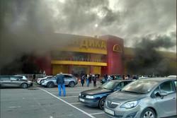 آتش سوزی در مسکو