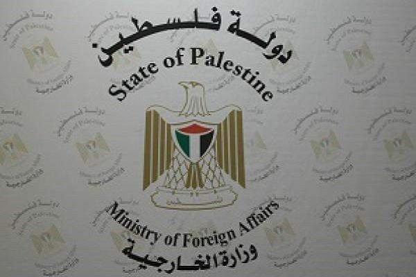 «معامله قرن» توطئه آمریکایی ـ اسرائیلی علیه فلسطینیان است