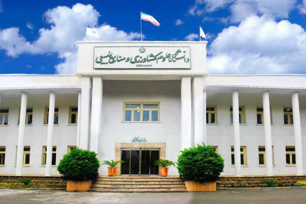 ارتقاء۱۰پله ای دانشگاه منابع طبیعی گرگان درپایگاه علوم جهان اسلام
