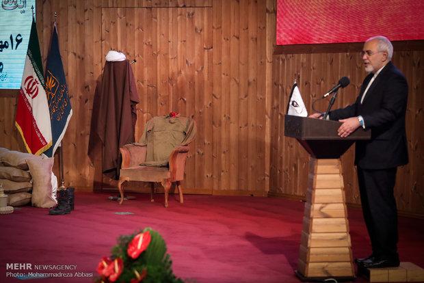 مراسم آیت الله هاشمی رفسنجانی و هشت سال دفاع مقدس