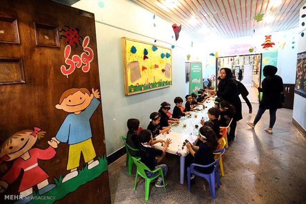 ویژه برنامه کودکان عاشورایی