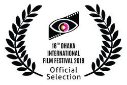 «زونا» به جشنواره فیلم «داکا» راه یافت