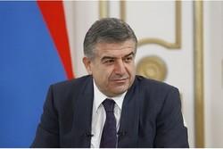 ارمنستان