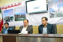 بهمن سعیدی پور