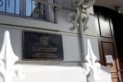 تأکید ویژه مسکو بر بازپسگیری اموال توقیف شده روسیه از آمریکا