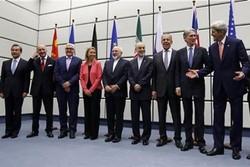 توافق هسته ای ایران و گروه 1+5