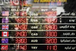 سکه طرح قدیم ۲۵ هزار تومان گران شد/نرخ دلار به ۴۲۰۵ تومان رسید