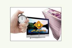 تلویزیون آنتن را به برنامهساز میفروشد/ رسانهای دچار تناقض