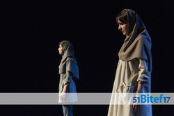 "Ainaz Azarhush (L) and Mona Ahmadi act in a scene from ""Hearing"". (Bitef/Pierre Borasci)"