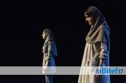 "Ainaz Azarhush (L) and Mona Ahmadi act in a scene from ""Hearing"". (Bitef/Pierre Borasci)"