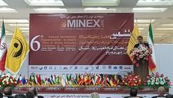 MINEX 2017