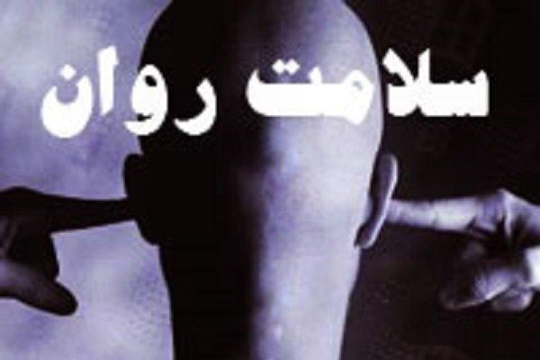 بزرگداشت چهلمین سالگرد تأسیس انستیتو روانپزشکی تهران برگزار شد