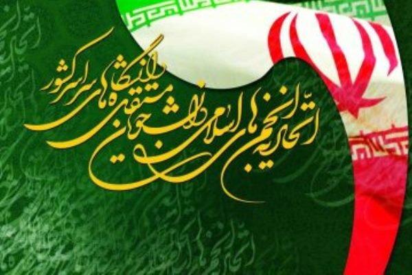 مجلس دست سوداگران مسکن را کوتاه کند/ تعلل دولت پذیرفته نیست