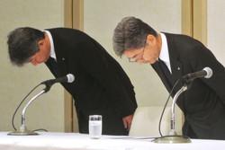 رسوایی کلاهبرداری کوبه استیل ژاپن