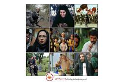 رقابت ۱۸ فیلم سینمایی در بخش مسابقه جشنواره «مسیر عشق»