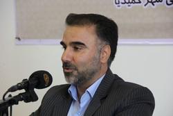 فرماندار یزد